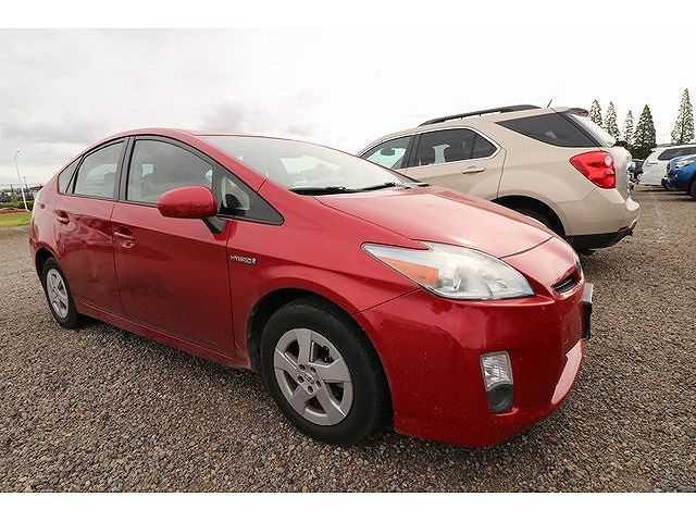 Toyota Prius 2010 $8904.00 incacar.com