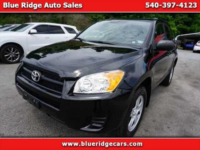 Toyota RAV4 2010 $6995.00 incacar.com