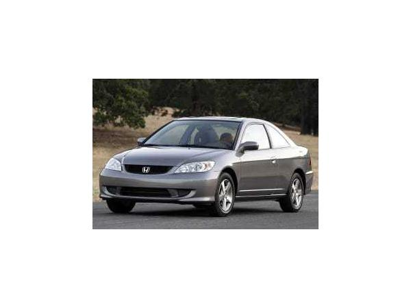 Honda Civic 2005 $5995.00 incacar.com